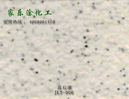 JLT-006