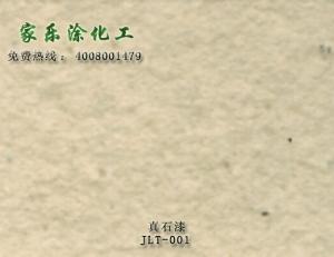 JLT-001