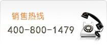 1420765546275748.jpg